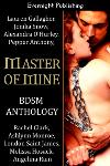 Master of Mine